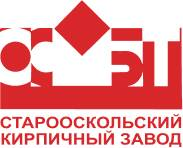 Старооскольский кирпичный завод - Кирпичи