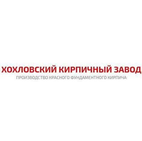 Хохловский кирпичный завод - Кирпичи