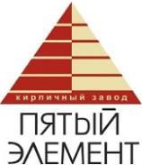Пятый элемент - Кирпичи